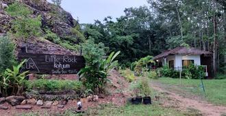 Little Rock Kohjum Resort - Koh Jum - Outdoor view