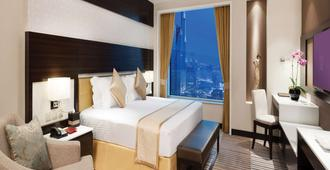 Carlton Downtown - Dubai - Bedroom