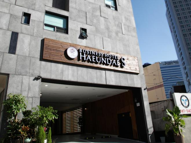 Business Hotel Haeundae S - Busan - Building