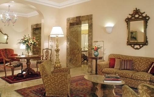 Hotel Lancelot - Ρώμη - Σαλόνι