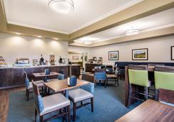 Comfort Inn & Suites - Red Deer - Ravintola