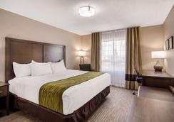 Comfort Inn & Suites - Red Deer - Makuuhuone