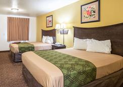 Econo Lodge Inn and Suites Searcy - Searcy - Bedroom