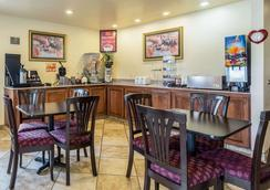 Econo Lodge Inn and Suites Searcy - Searcy - Restaurant