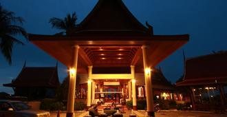 The Baiyoke Seacoast Resort - Ko Samui - Building