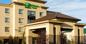 Holiday Inn & Suites Lloydminster - Lloydminster