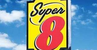 Super 8 by Wyndham Quanzhou Xin Che Zhan - Quanzhou