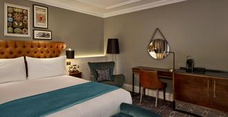 100 Queen's Gate Hotel London, Curio Collection by Hilton - לונדון - חדר שינה