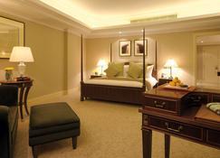 Mövenpick Hotel Al Khobar - Al Khobar - Habitación