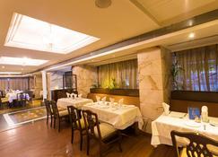 Ginger Thane - Thane - Restaurante