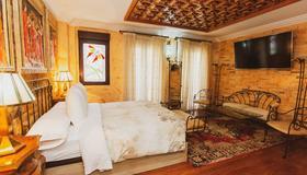 Casa De Reyes - Granada - Bedroom