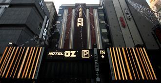 溫泉場oz飯店 - 釜山 - 建築