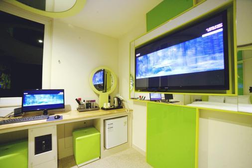 Hotel Oz Oncheonjang - Busan - Business center