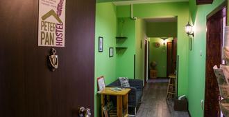 Peter Pan Guest Rooms - Sofía