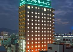 Hotel Route-Inn Tokuyama Ekimae - Shunan - Building