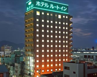 Hotel Route-Inn Tokuyama Ekimae - Shunan - Будівля