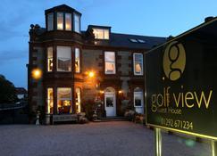 Golf View Guest House - Prestwick - Building