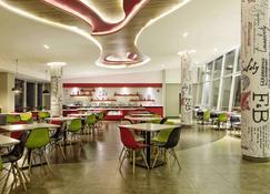 巴東宜必思酒店 - 巴東 - 巴東 - 餐廳