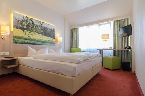 Garden Hotel - Νυρεμβέργη - Κρεβατοκάμαρα