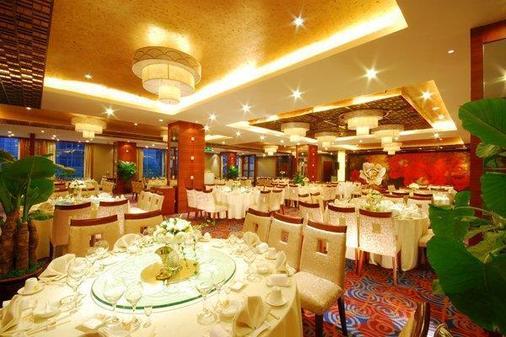 西安世紀金源大飯店 - 西安 - 宴會廳