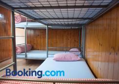 巴莫爾斯青年旅舍 - 印特拉肯 - 因特拉肯 - 臥室