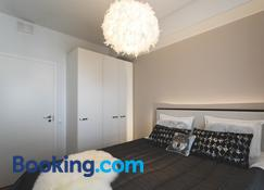 Tuomas´ luxurious suites, Kitka. - Rovaniemi - Bedroom
