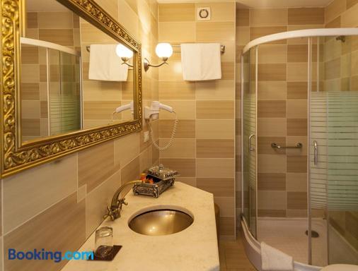 Weekend Boutique Hotel - Chisinau - Phòng tắm