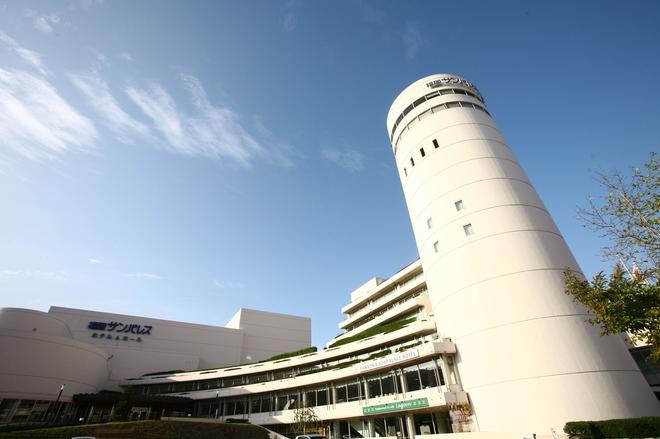Fukuoka Sunpalace Hotel & Hall - Fukuoka