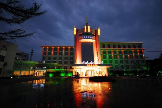 Wuxi Harharbour Hotel - Wuxi