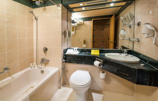 Hotel Holiday International - Sharja - Bagno