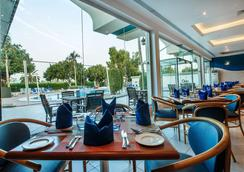 Hotel Holiday International - Sharja - Ristorante