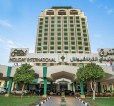 Hotel Holiday International