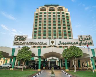 Holiday International Sharjah - Sharjah - Building