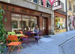 Hotel St. Gervais - Γενεύη