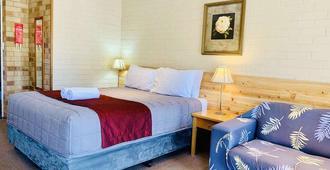 伯爾因加汽車旅館 - 瓦加瓦加 - 沃嘎 沃嘎 - 臥室