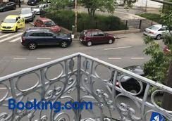 Bucharest Downtown Inn - Bucharest - Outdoors view