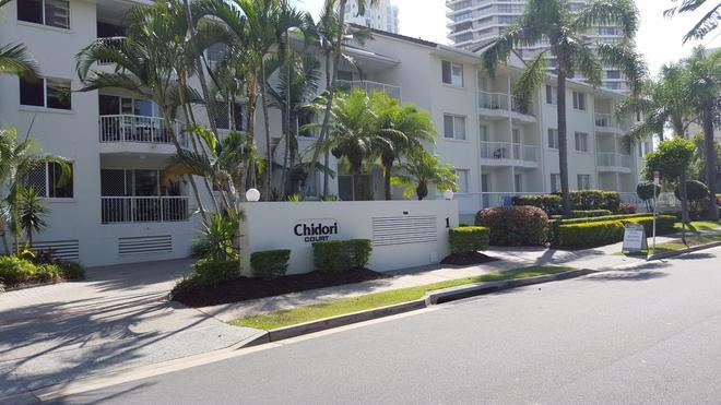 Chidori Court - Main Beach - Building
