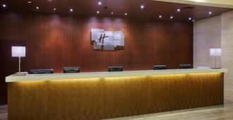 Holiday Inn Express Suzhou Changjiang - Suzhou - Front desk