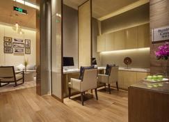 Somerset Wusheng Wuhan - Wuhan - Centro de negocios