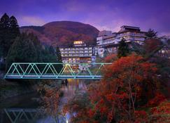 Yu No Mori Hotel Shidotaira - Hanamaki