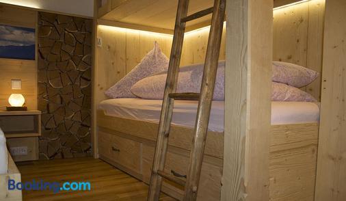 Pension Gerstenbrand - Fischbachau - Bedroom