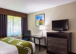 Quality Inn & Suites - Holland - Makuuhuone
