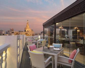 Souq Waqif Boutique Hotels by Tivoli - Doha