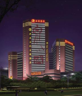 Jinan Yuquan Simpson Hotel - Jinan - Rakennus