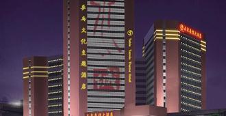 Jinan Yuquan Simpson Hotel - Jinan - Building