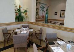Hotel Riviera - Lisbon - Restaurant