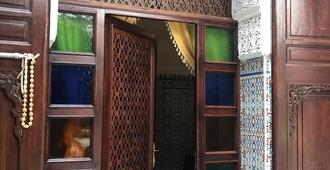 Riad Chao Mama Guesthouse - Hostel - Fez - Room amenity