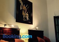 聖澤維爾酒店 - 克雷塔羅 - 克雷塔羅 - 臥室