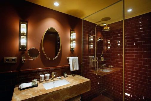 文琪美飯店 - 巴塞隆納 - 浴室