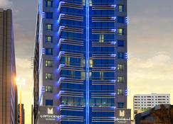 Copthorne Hotel Sharjah - Sharjah - Lobby